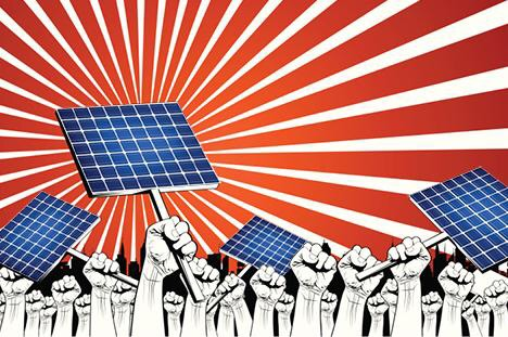 solar power and the american dream